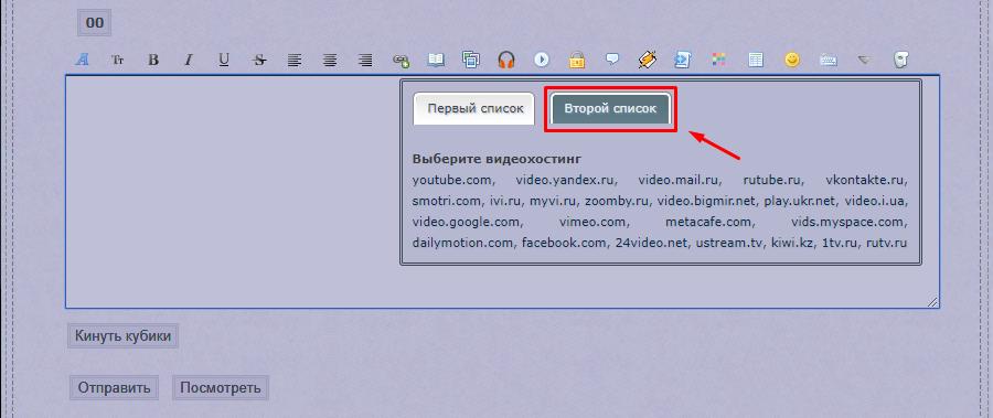 http://s8.uploads.ru/83GI1.png