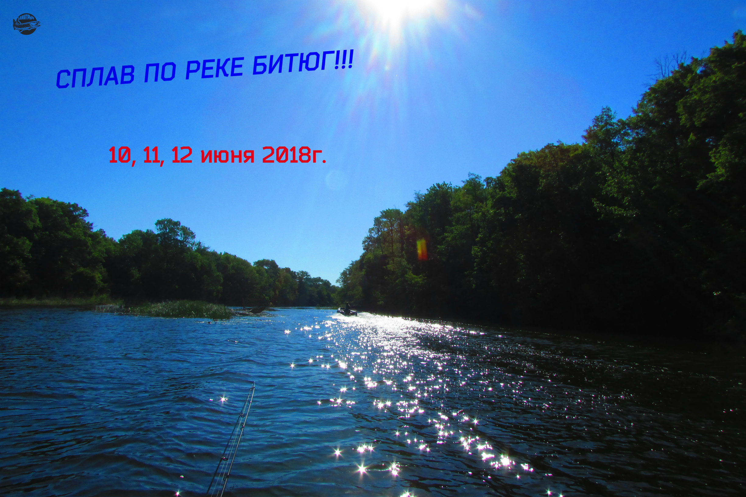 http://s8.uploads.ru/87Yg3.jpg
