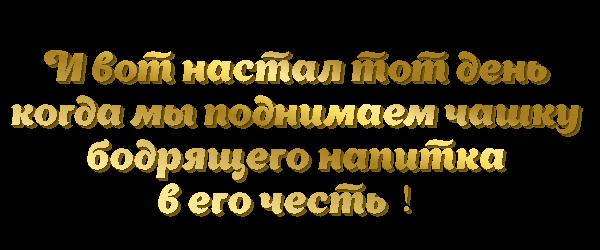 http://s8.uploads.ru/8MGKt.png