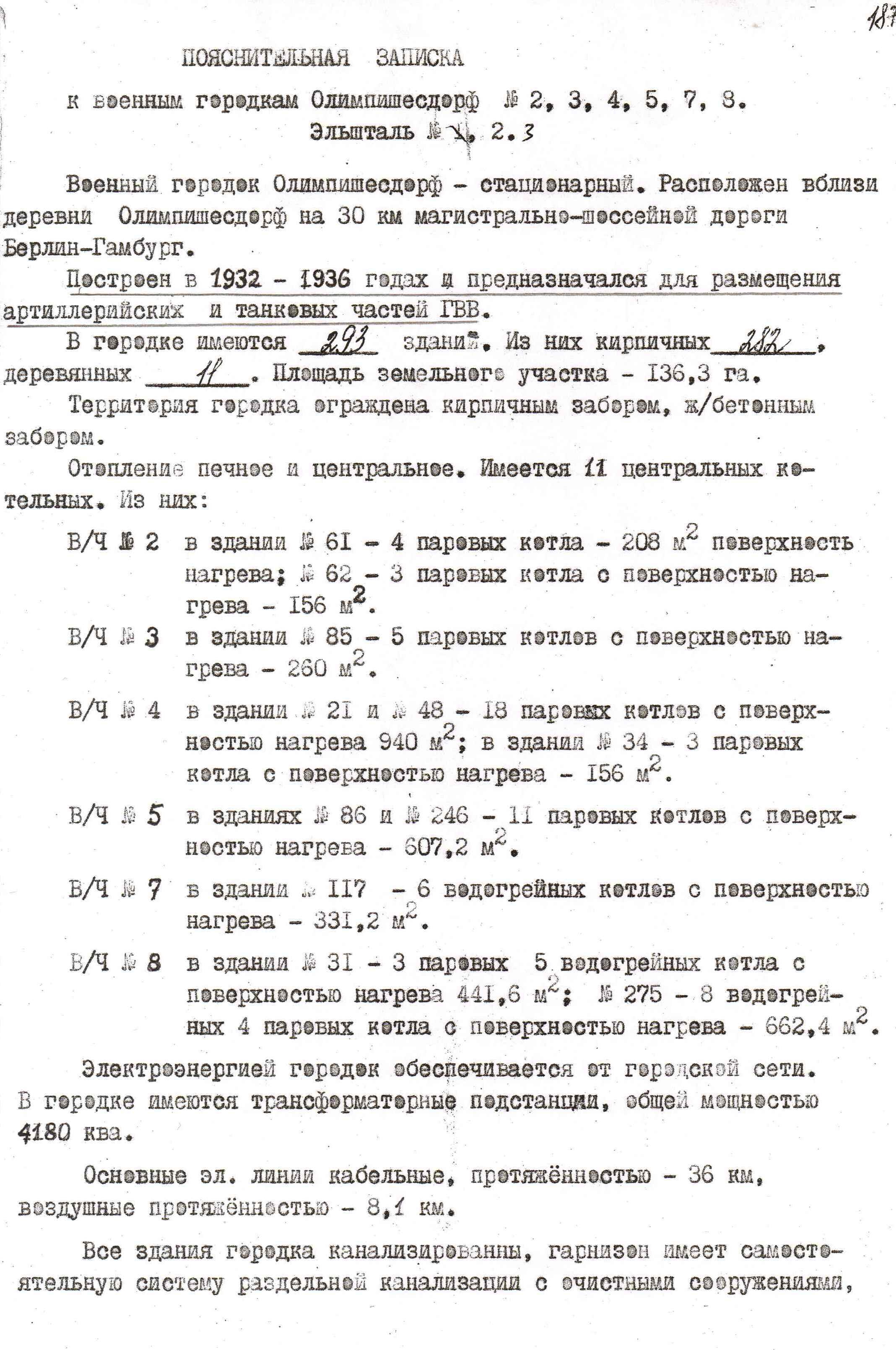 http://s8.uploads.ru/8OKHe.jpg