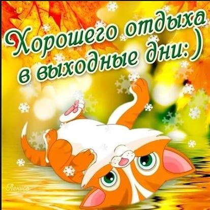 http://s8.uploads.ru/9dVDi.jpg