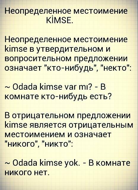 http://s8.uploads.ru/A3oGu.jpg