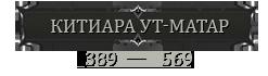 http://s8.uploads.ru/A5Ork.png