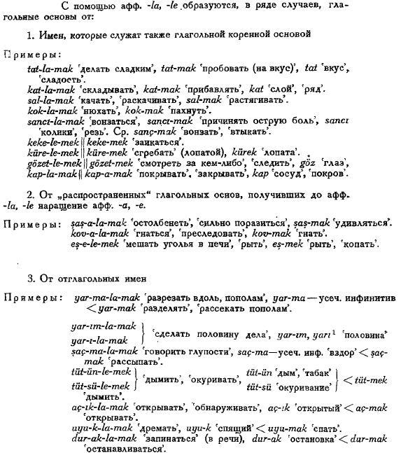 http://s8.uploads.ru/AR1xP.jpg