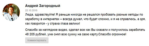 http://s8.uploads.ru/B2rQF.jpg