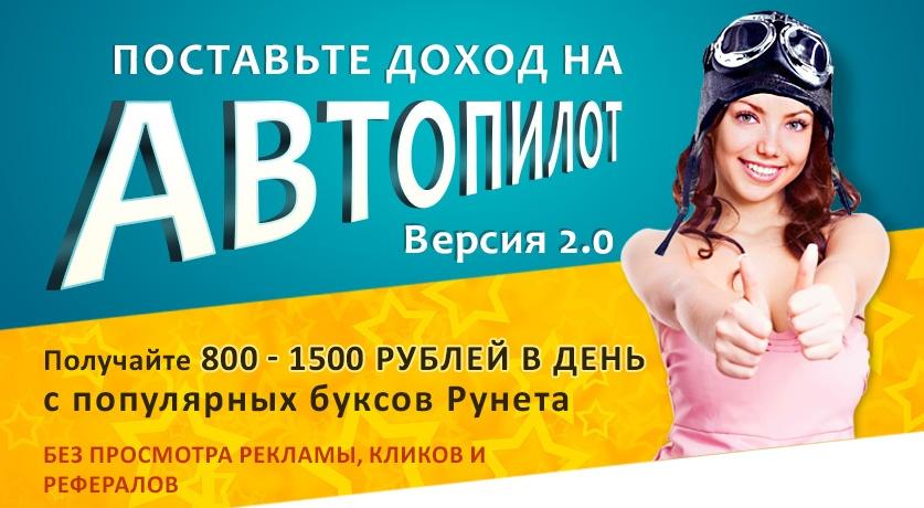 http://s8.uploads.ru/BU6O7.jpg