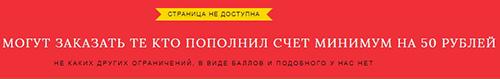 http://s8.uploads.ru/BW184.jpg