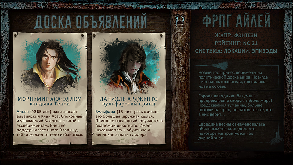 http://s8.uploads.ru/BjVw9.png