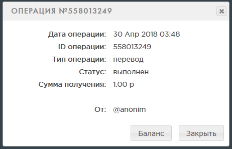 http://s8.uploads.ru/C07Vw.png