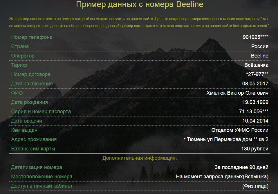 http://s8.uploads.ru/CENiV.png
