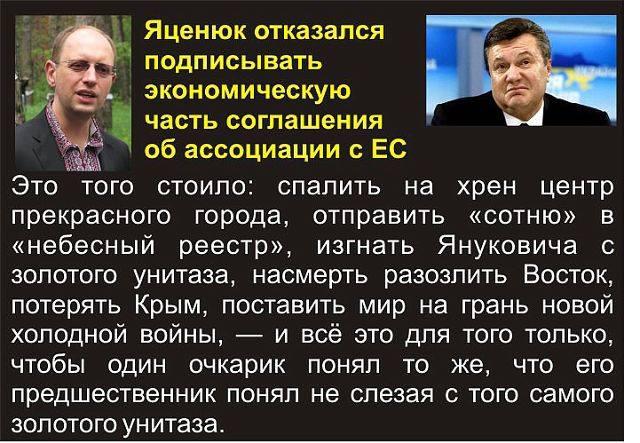 http://s8.uploads.ru/DBUSY.jpg