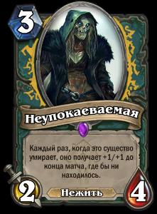 http://s8.uploads.ru/DVSrZ.png