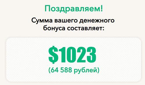 http://s8.uploads.ru/DnXJV.jpg