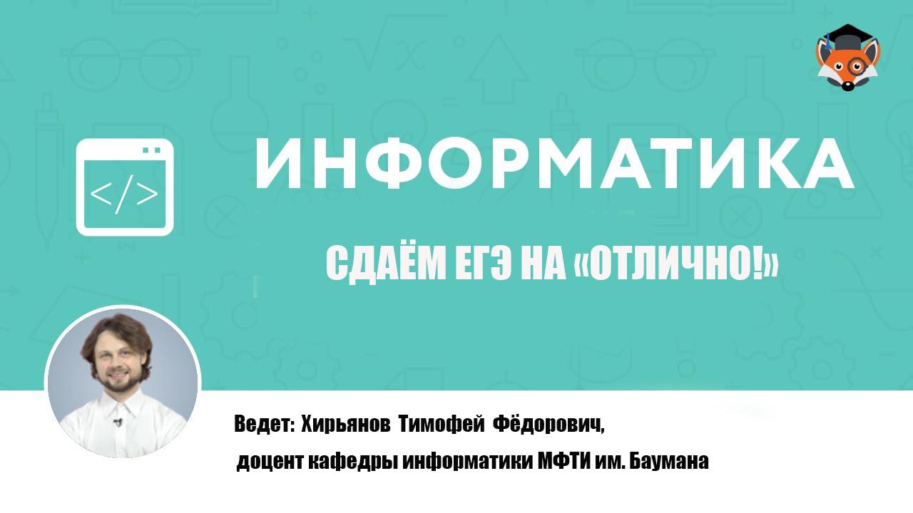 http://s8.uploads.ru/DtBbn.jpg