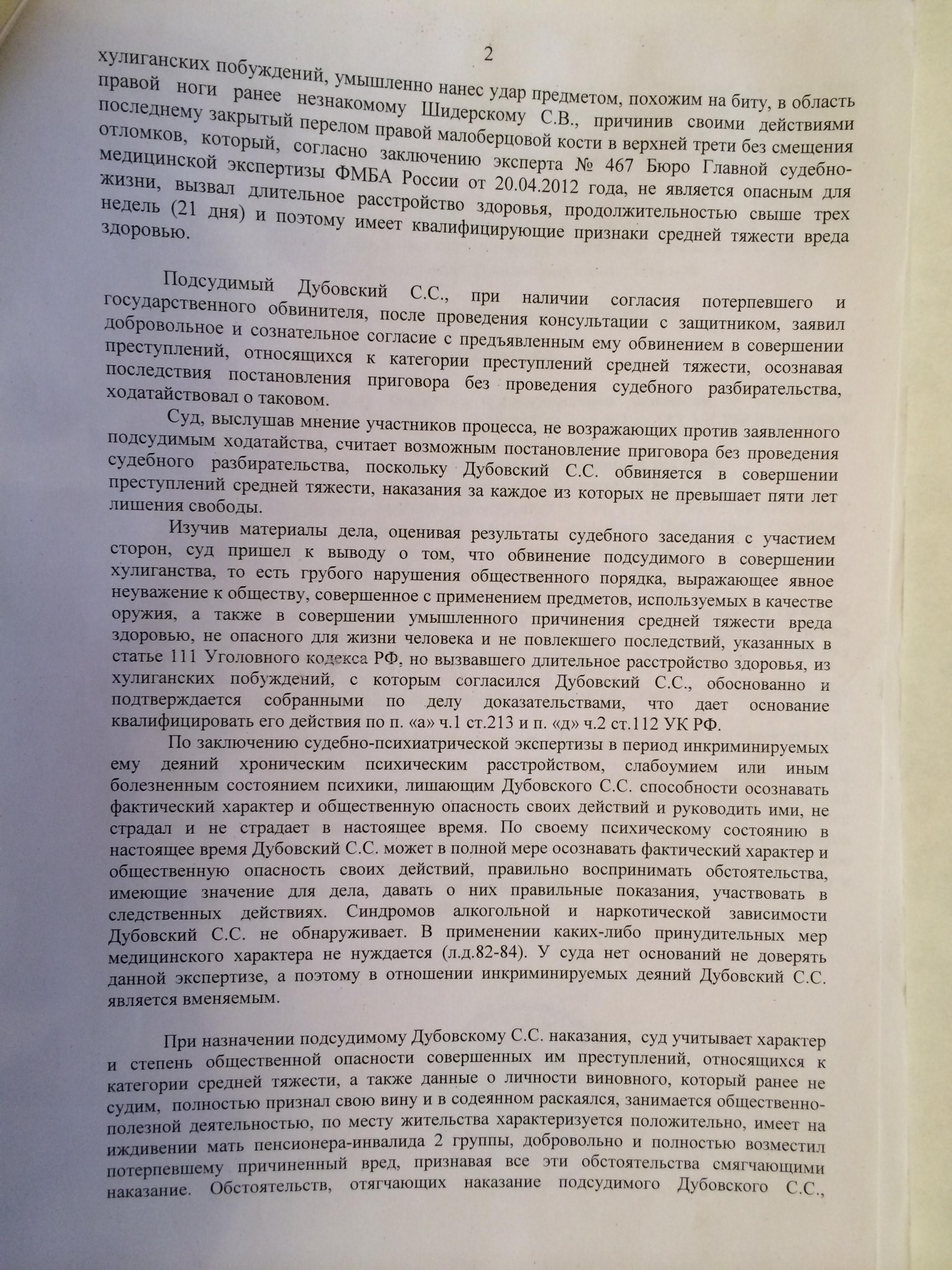 http://s8.uploads.ru/EAtlR.jpg