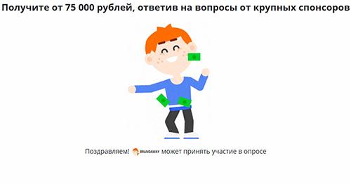 http://s8.uploads.ru/ERfHc.jpg