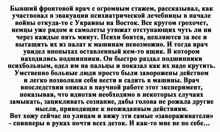 http://s8.uploads.ru/EdJjS.jpg