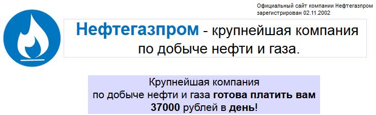 http://s8.uploads.ru/Eju3a.png