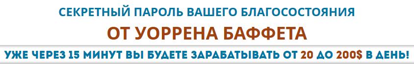 http://s8.uploads.ru/EmeNq.png