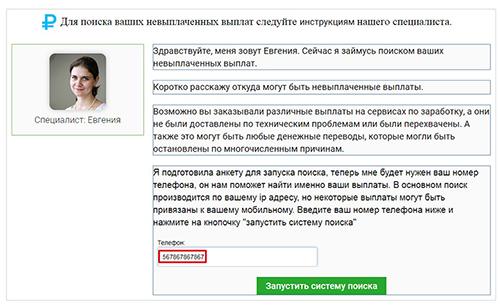 http://s8.uploads.ru/Ewdl7.jpg