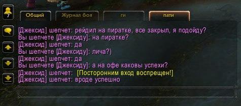 http://s8.uploads.ru/FguAy.jpg