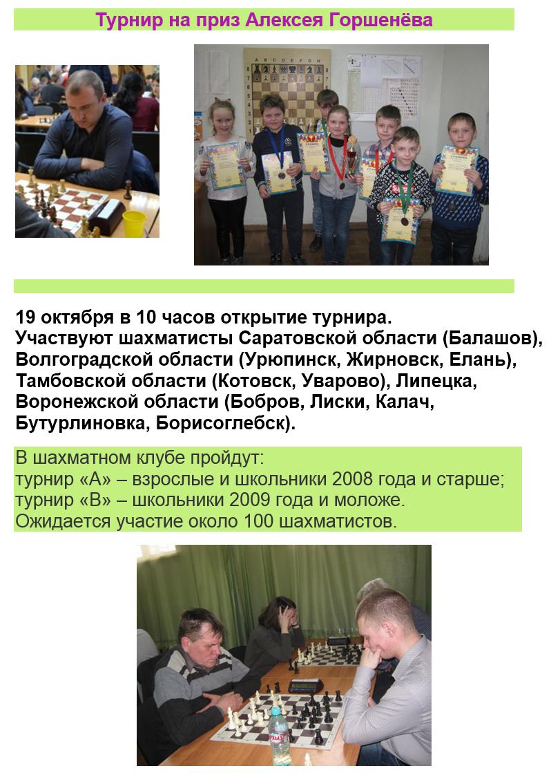 http://s8.uploads.ru/FiPdz.png