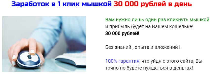 http://s8.uploads.ru/FlJte.png