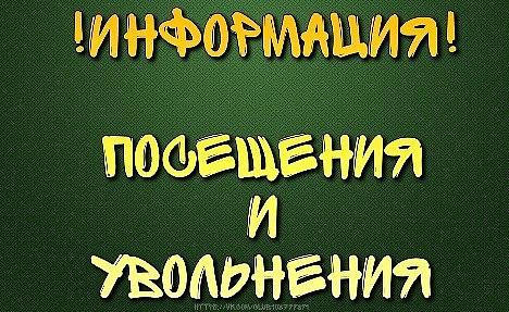http://s8.uploads.ru/FnEaH.jpg