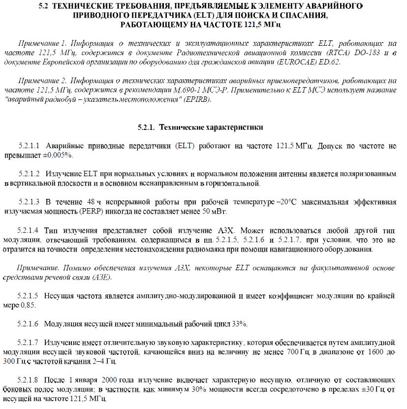 http://s8.uploads.ru/Foe8Z.png