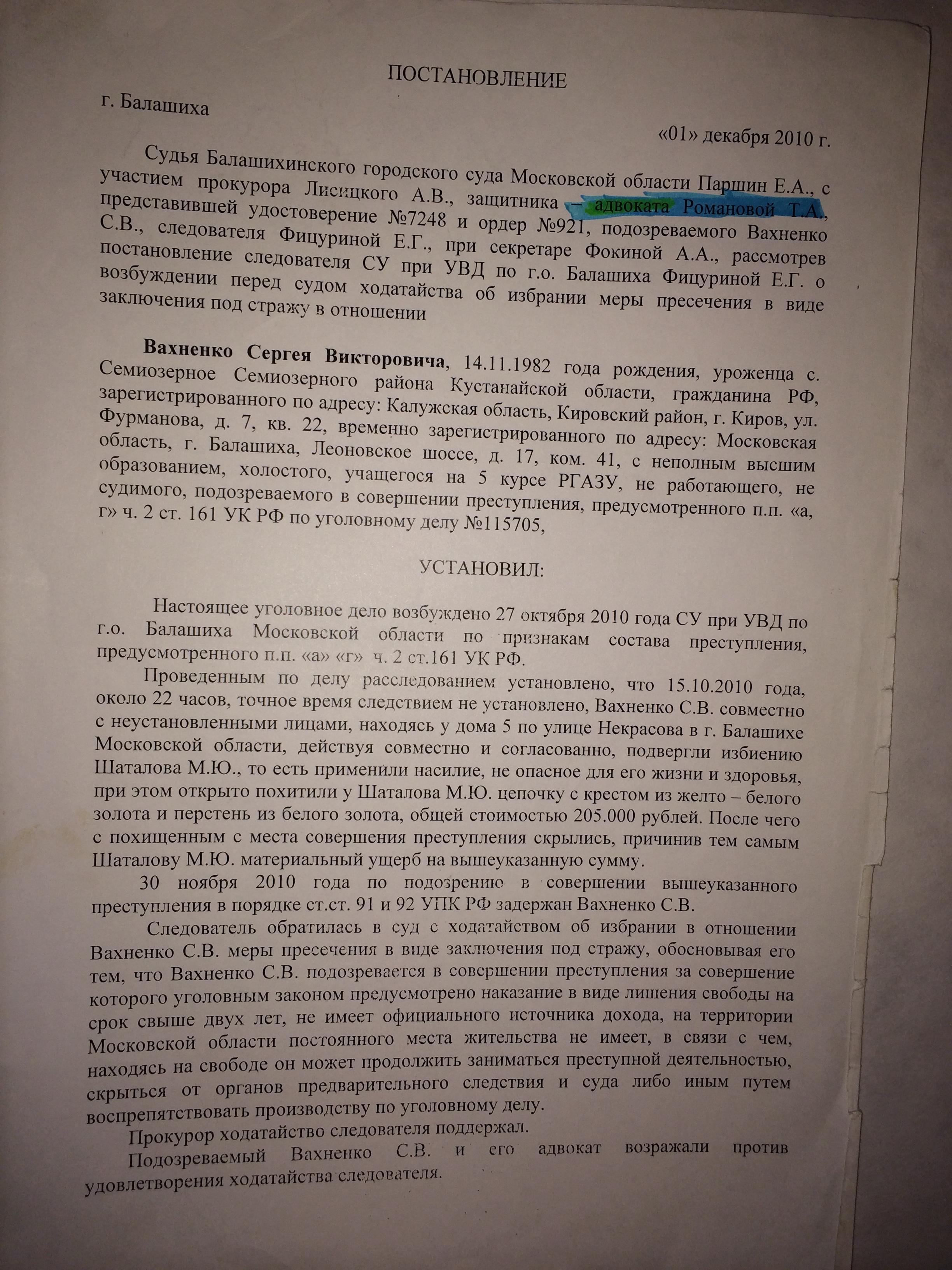 http://s8.uploads.ru/G5uxC.jpg
