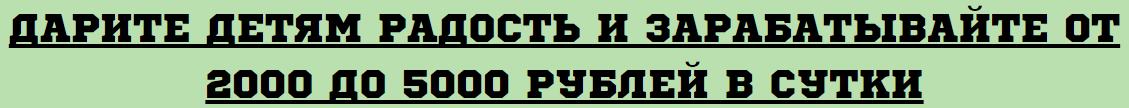 http://s8.uploads.ru/G8tKS.png