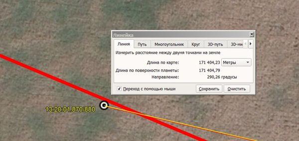 http://s8.uploads.ru/GFsaf.jpg
