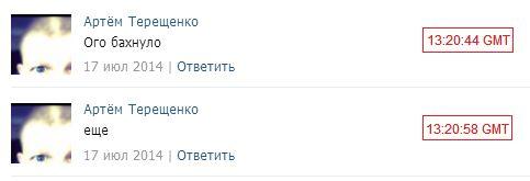 http://s8.uploads.ru/GKq6S.jpg
