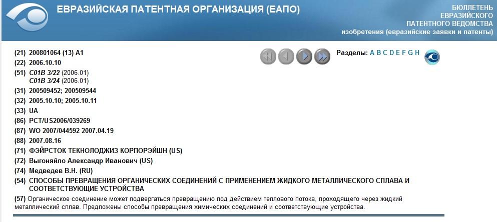 http://s8.uploads.ru/Gxkni.jpg