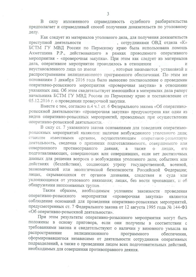 http://s8.uploads.ru/GyiR9.jpg