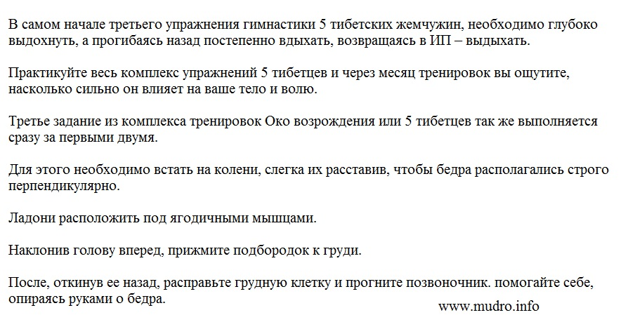 http://s8.uploads.ru/H65Rk.jpg