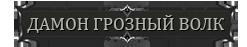 http://s8.uploads.ru/H6ef2.png