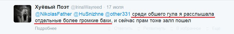 http://s8.uploads.ru/HxT6M.jpg