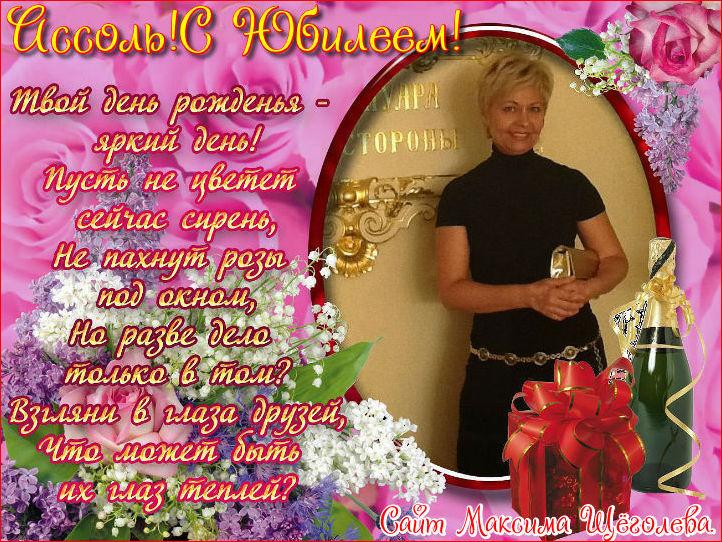 http://s8.uploads.ru/HzKvE.jpg