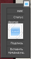 http://s8.uploads.ru/IKujm.png
