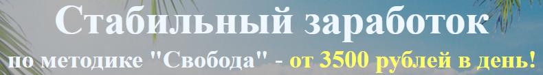 http://s8.uploads.ru/ISf6N.png