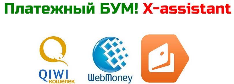 http://s8.uploads.ru/IT87U.jpg