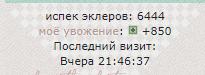 http://s8.uploads.ru/JETLh.png