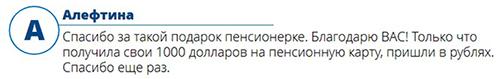 http://s8.uploads.ru/JPQ51.jpg