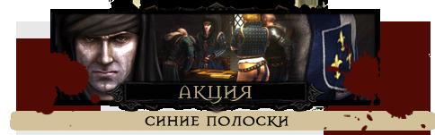 http://s8.uploads.ru/Jb3Sl.png