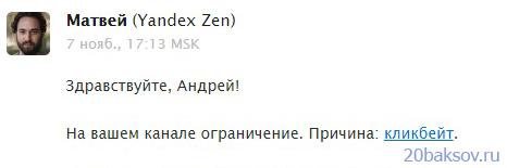 http://s8.uploads.ru/Jq4QE.jpg