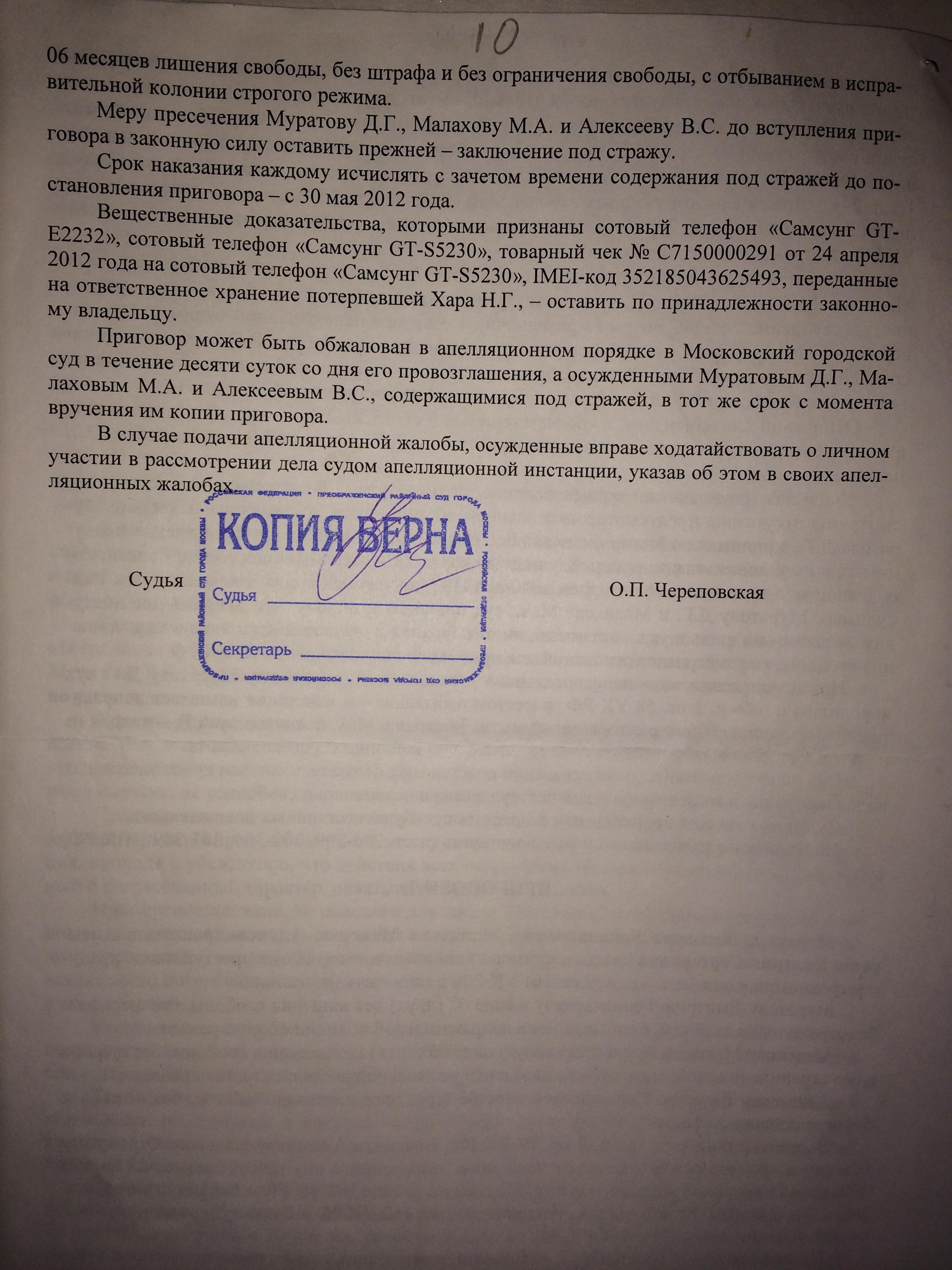 http://s8.uploads.ru/JtEMo.jpg