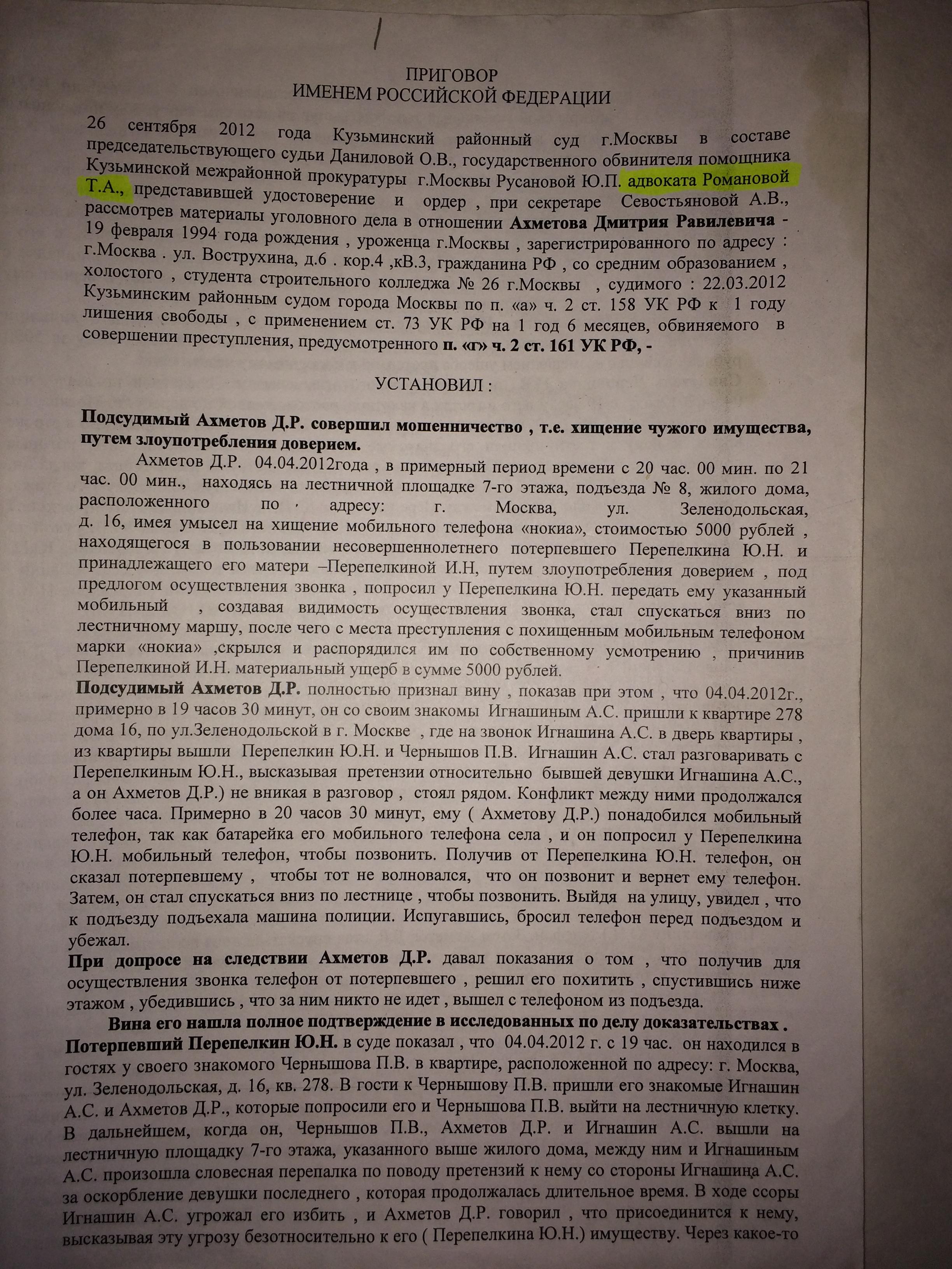 http://s8.uploads.ru/JweCc.jpg