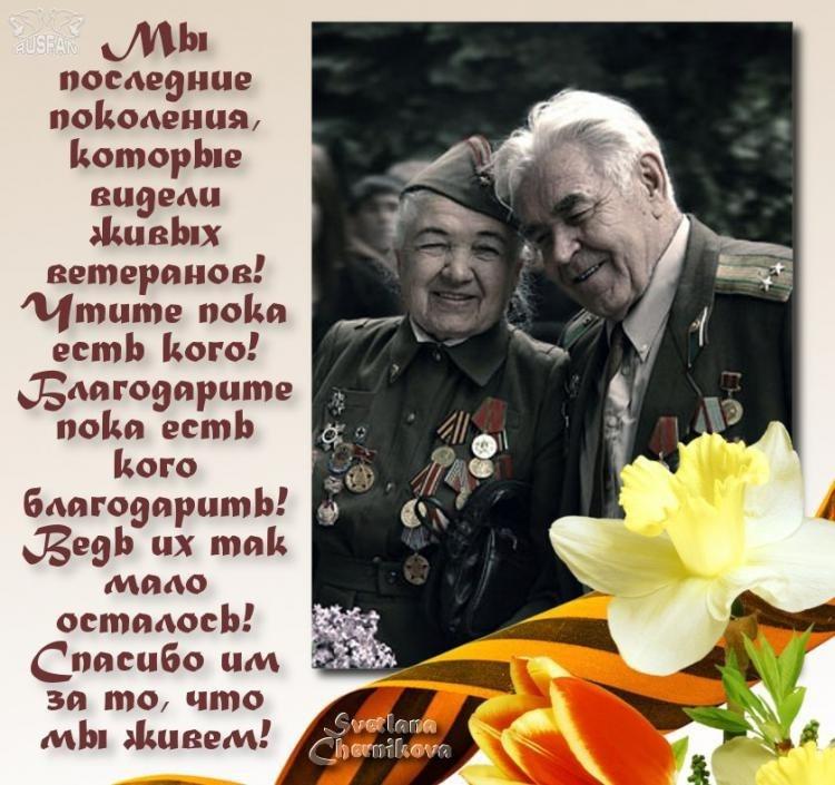http://s8.uploads.ru/Khuer.jpg