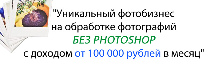 https://s8.uploads.ru/LhUFs.jpg